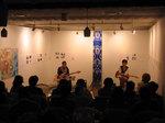 京都イタリア会館地階のスペースオルタナティブで行われた中国古代史論文刊行記念展「胡羌鬲絶」の記念ライブ