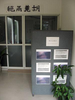 カルチャーガーデン「吉田之森」の1階正面エントランス部