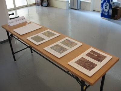 カルチャーガーデン「吉田之森」展示室内のテーブル上に設けられた胡羌鬲絶�U展の衛星画像で発見された新遺構候補の紹介セクション