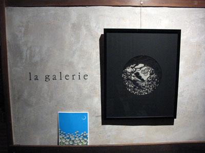 大阪茨木のギャラリー「la galerie(ラ・ガルリ)」で開かれた画家・イラストレーターの林雅彦氏の個展で展された切り絵作品