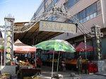 中国西部敦煌市街の農産品市場