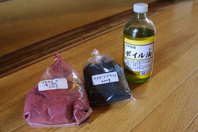 床上に用意された古色塗り材料の、ベンガラ(弁柄・紅殻)、松煙(油煙・アイボリーブラック・ボーンブラック)、煮亜麻仁油(ボイル油)
