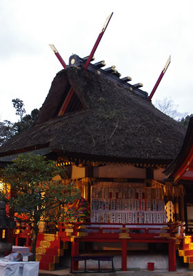 節分祭により特別に拝観できた京都・吉田神社の根本殿堂「大元宮」