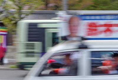 逍遥雑記「2015年春の地方選挙,京都市会議員選挙」