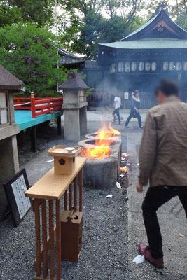 逍遥雑記「2017年6月30日夏越の祓,京都岡崎神社,茅の輪」