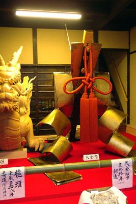逍遥雑記「祇園祭,宵山,「大船鉾」の会所に飾られる「龍頭」と「大金幣」」