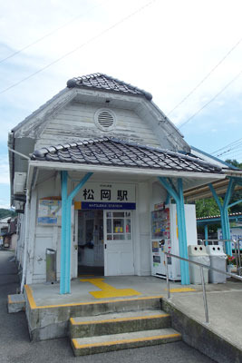 昭和8年頃築とされ、古いものながら斬新なファサードをもつ、えちぜん鉄道(旧京福電鉄)松岡駅駅舎