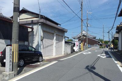 京都市街南部の淀北方、旧京街道際に立つ、かつての船着場跡を示す「唐人雁木旧趾碑」(左下)