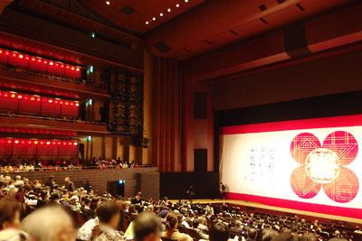 中村芝翫氏らの襲名記念用祝幕で飾られた、「ロームシアター京都」メインホールに設けられた歌舞伎顔見世の特設観覧席と舞台