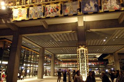 日本のモダニズム建築の傑作とされる前川國男氏設計の旧京都会館の意匠を継承した「 ロームシアター京都」正面に特設された、歌舞伎顔見世興行の看板等々