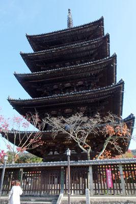 京都・東山のランドマーク「八坂の塔」