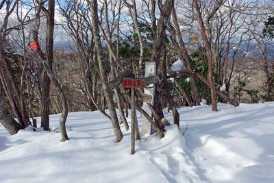 京都北山山系(丹波高地)にある、雪覆う雲取山の山頂