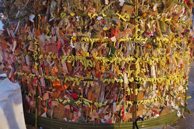 京都・吉田神社節分祭の火炉近景