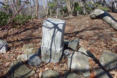 京都・雲取山の古い三等三角点