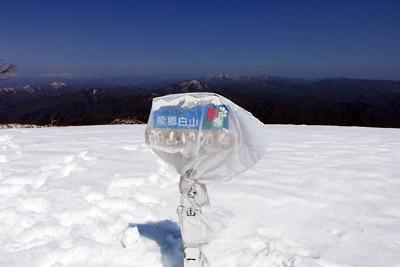 能郷白山山頂と標識