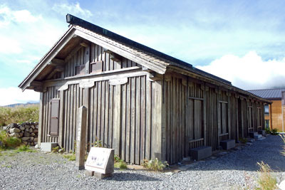 立山室堂にある、日本最古の山小屋で重要文化財の室堂小屋
