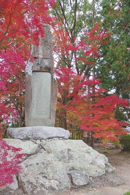 南禅寺境内の石碑に寄りそう楓紅葉