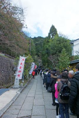 長蛇の列を成す大豊神社の参拝客