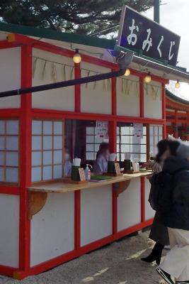 平安神宮のおみくじ小屋と、コロナ対策により青竹に入れられたおみくじ