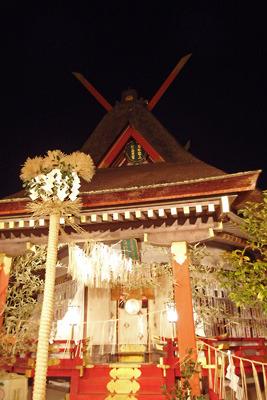 新型コロナ流行と緊急事態宣言の影響により触れられなくなった吉田神社・大元宮本殿前の節分祭厄塚