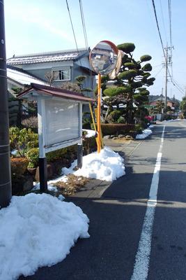 北に逸れた国道に取り残されたように続く、不破関遺址東の残雪ある旧中山道